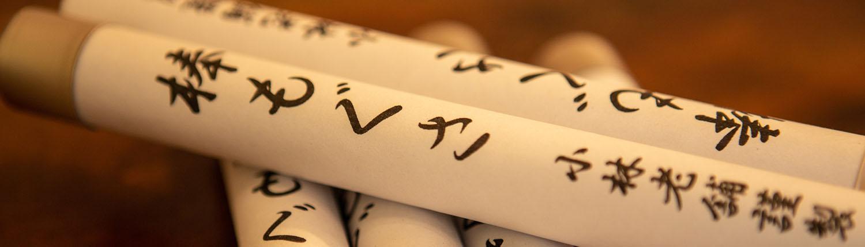 Hiragana und Kanji-Silbenschrift